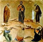 Jesus the Transfigured One 02/26/17